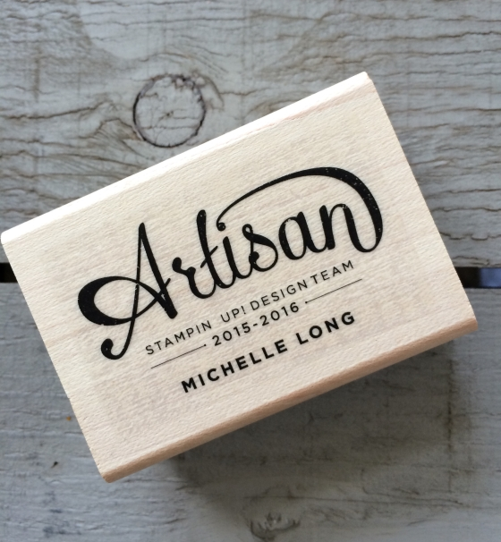 Artisan Design Stamp